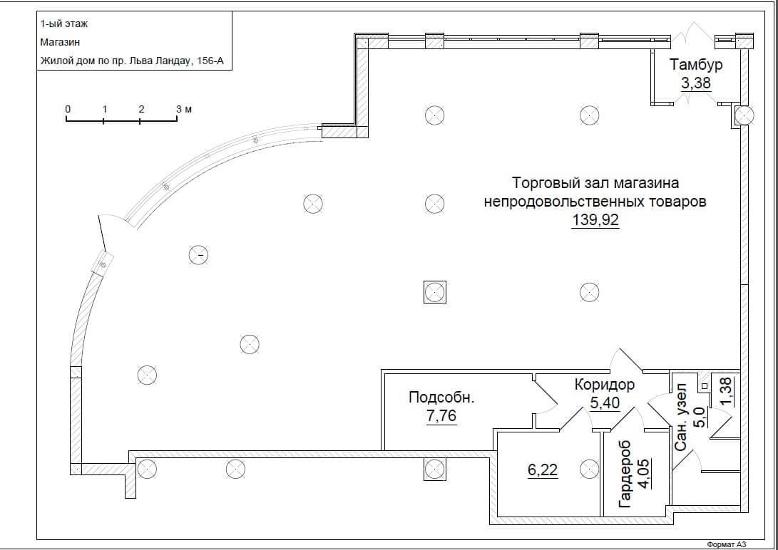 169 метров Слобожанский квартал