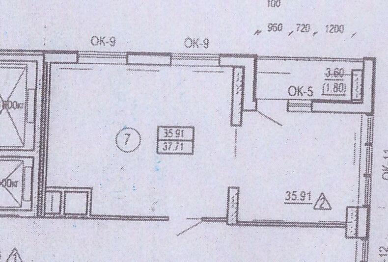 37 метров секция 2
