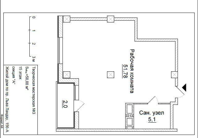 58 м помещение на 15 этаже