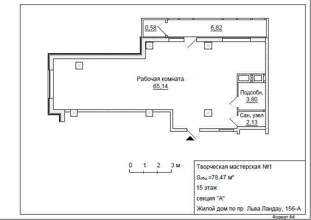 78 метров коммерческая недвижимость