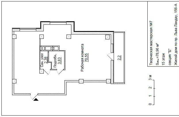 бизнес недвижимость 78 м