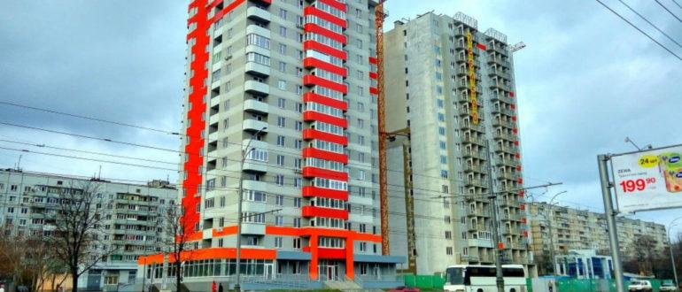 коммерческая недвижимость черемушки 2 секция 2
